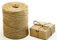 Веревка джутовая для упаковки подарков и декора