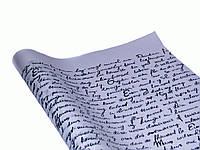 Бумага для упаковки подарков (Крафт- письмо,черный и белый)