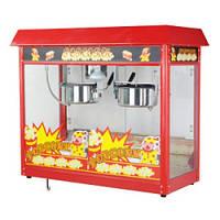 Аппарат для приготовления попкорна Altezoro KZ-VUV6G-2