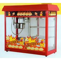 Аппарат для приготовления попкорна Altezoro KZ-VUV6G-J