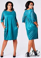 Модное платье из искусственного замша с гипюровыми рукавами батал