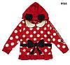Теплая кофта Minnie Mouse для девочки. 5, 6, 6-7 лет