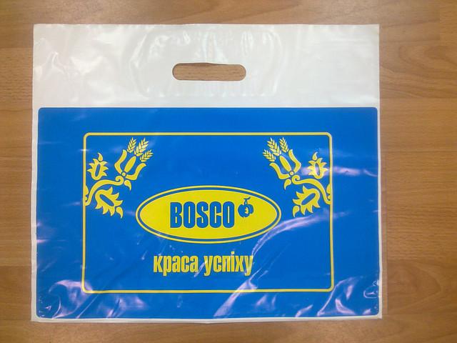 Пакет полиэтиленовый Bosco