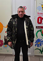"Куртка ""Пилот"" зимняя"