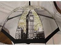 Зонт трость с рисунками городов