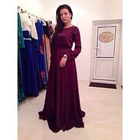 86133c1695b Длинное платье в пол с длинным рукавом в Украине. Сравнить цены ...