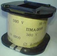 Ремонт катушек магнитного пускателя