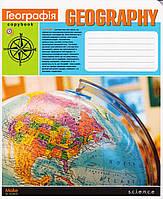 Тетрадь 48 л.клетка География