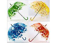 Зонт трость с листьями