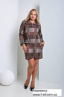 Теплое трикотажное платье Амина (размеры 50-58)