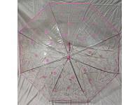 Зонт трость с сердечками, прозрачный