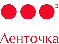 Торговая марка Ленточка