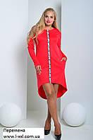 Трикотажное платье Юта (размеры 48-54)