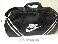 Дорожная,Спортивная сумка Nike чорная