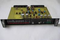 Блок питания и сигнализации (БПС) системы управления У171-12