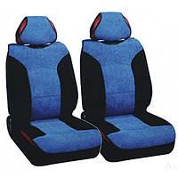 Комплект накидок на сиденья, 2 шт, синие-черные, с подголовником, Vitol