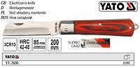 Нож ніж складений лезо l= 85 мм загальна l= 200 мм YATO-7600