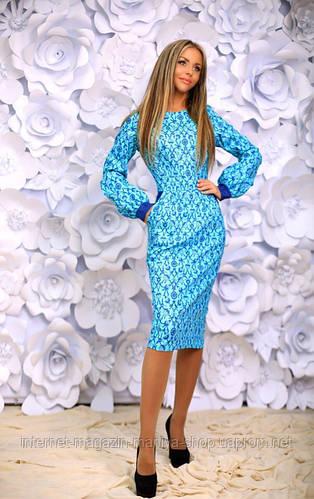 Платье женское карманы