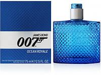 Мужской парфюм James Bond 007 Ocean Royale