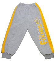 Штаны спортивные с начесом Fixies серые с желтым на рост 122-128 см