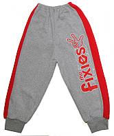 Штаны спортивные Fixies серые с красным на рост 122-128 см