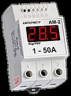 Амперметр АМ-2 (1-50А) Din