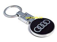 Брелок с логотипом Audi чёрный