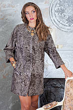 "Пальто з каракульчі свакара ""Гайя"" swakara broadtail jacket coat furcoat"