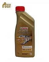Моторное масло CASTROL EDGE PROFESSIONAL BMW LL4 0W-30 1 л