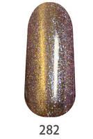 """My Nail гель лак - эффект """"Хамелеон"""", № 282 (пурпурно-фиолетовый с золотым глитером)."""