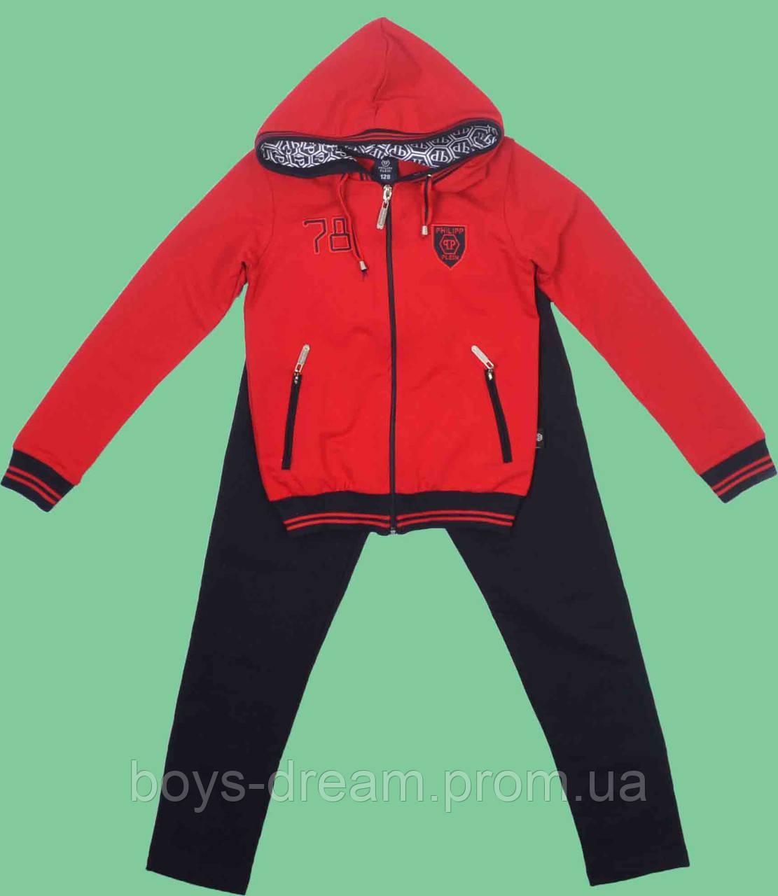 Спортивный костюм для мальчика (146, 152)  Philipp Plein (Турция)