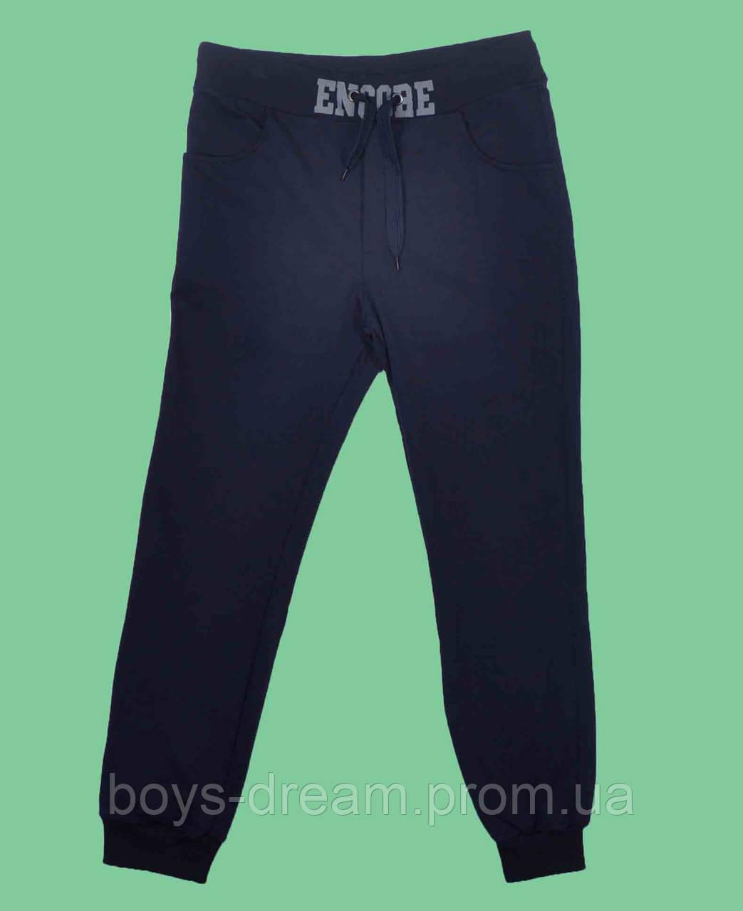 Спортивные штаны для мальчика Encore (158) (Турция)