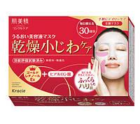 Kracie Hadabisei Маска для лица с витамином А, маточным молочком пчел  и гиалуроновой кислотой, 30 шт.