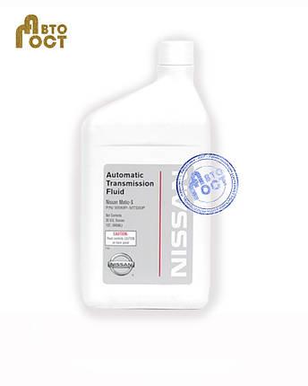 Масло трансмиссионное NISSAN ATF MATIC-S, 999MP-MTS00-P 0,946 л, фото 2