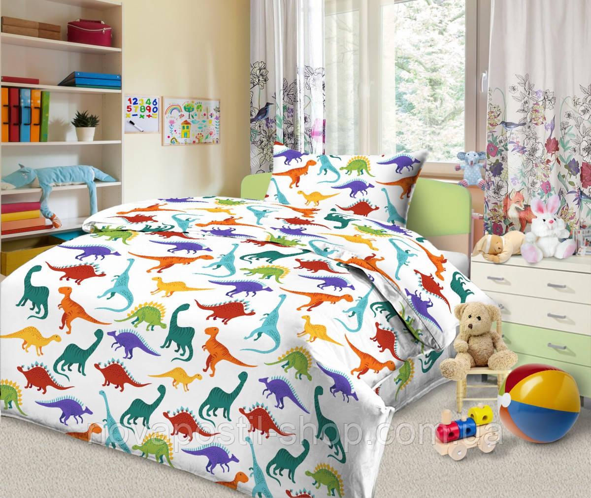 Детское постельное белье подростковое Дино-пати