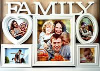 Мультирамка  FAMILY на 5 фотографий белая