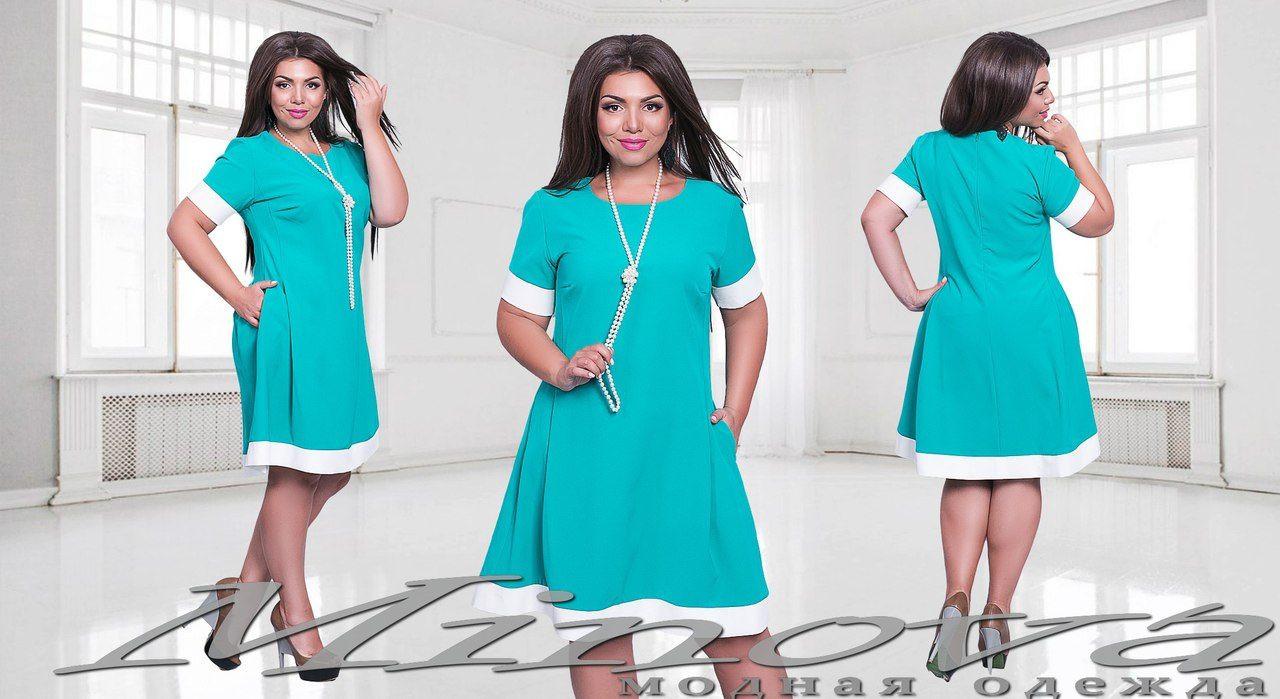 Молодёжное платье 56 размера