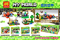 "Конструктор Lele серия ""MY WORLD"" 79255 ABCD 4в1  KK​​"