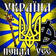 Поздравление с 25-летним юбилеем независимости Украины