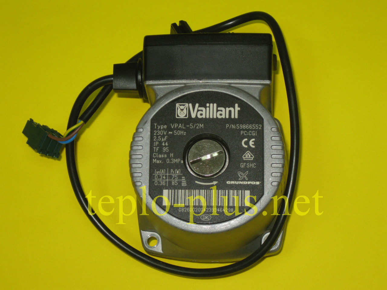 Насос Grundfos Vaillant atmoTEC Pro / turboTEC Pro, фото 1