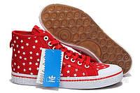 Женские кроссовки Adidas Originals красные, фото 1