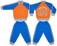Детский спортивный костюм голубой с оранжевым