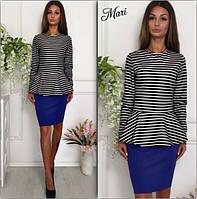 Костюм баска в полоску и короткая юбка разные цвета 2Kmil07