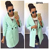 Женское кашемировое пальто, 4 цвета