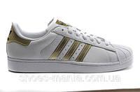 Кроссовки Adidas superstar  Бело-золотые