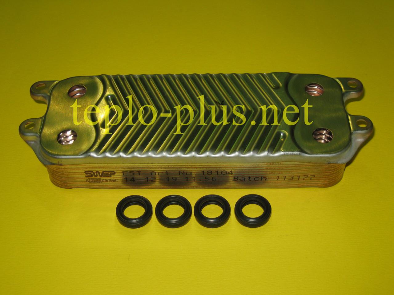 Теплообменник вторичный Swep 0020020018 Vaillant atmoTEC Pro / Plus, turboTEC Pro / Plus