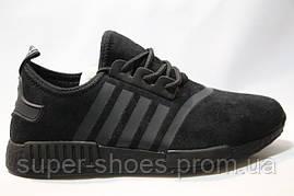 Замшевые кроссовки  Black