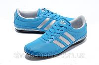 Adidas Porsche blue