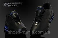 Кроссовки Adidas Porsche Design P-5000 Черно-синие, фото 1