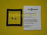 Вентилятор WНЕ 24 кВт 7819829 Viessmann Vitopend, фото 5